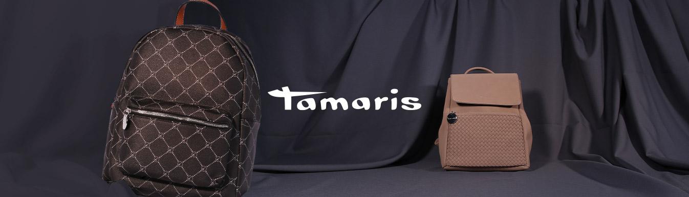 Tamaris Cityrucksack »Ava«, für Damen kaufen | OTTO